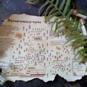 Карта маршрута к сундуку с 'сокровищами'